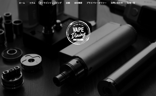 電子タバコ「VAPE」様